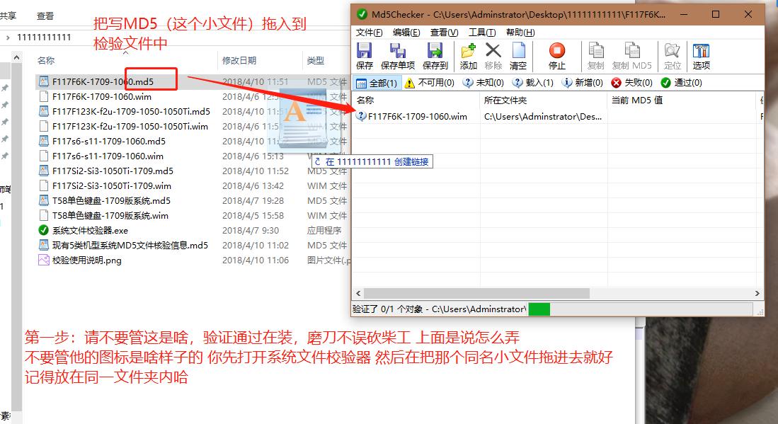 《机械师笔记本T58系列7代CPU的一键恢复系统(含安装教程)》