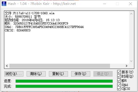 《机械师笔记本F117 S6 S11 一键恢复系统(含安装教程)》