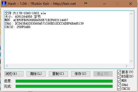 《机械师笔记本F117B6 B6CK 1060 一键还原系统定制系统》