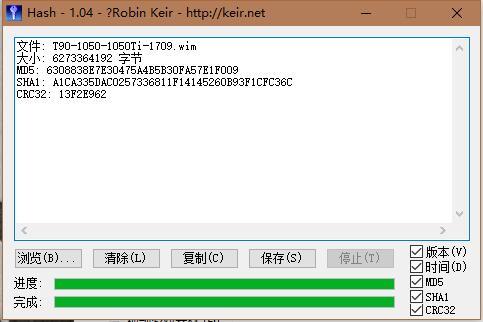 《机械师笔记本T90T1C 1050  一键恢复系统 (含安装教程)》