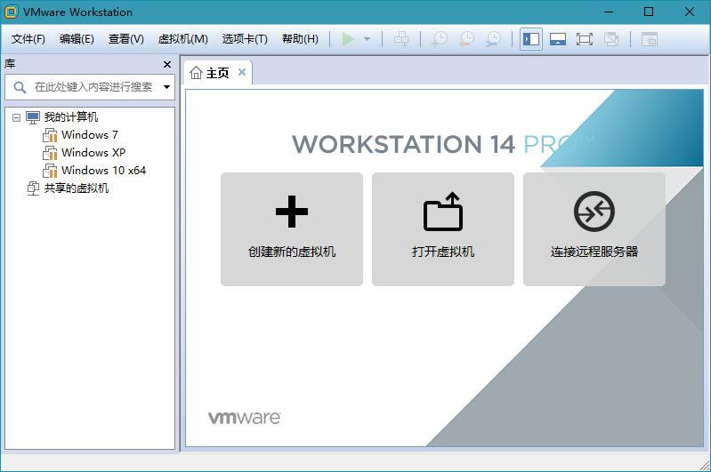 《VMware Pro v14. 虚拟机下载》