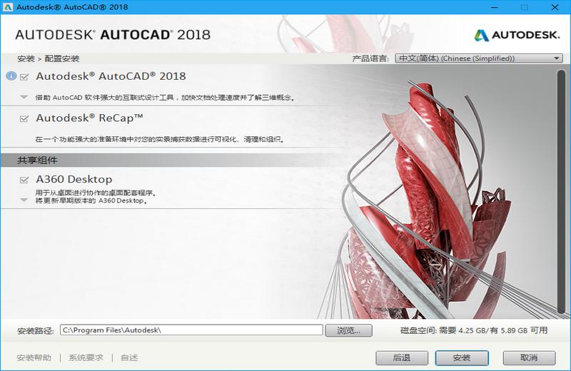 《AUTO CAD 2000-2018下载 CAD插件天正下载》