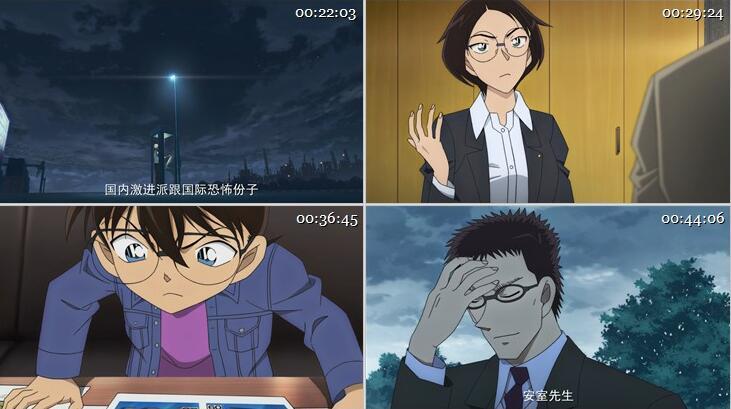 《名侦探柯南:零的执行人 BD国日双语中字》