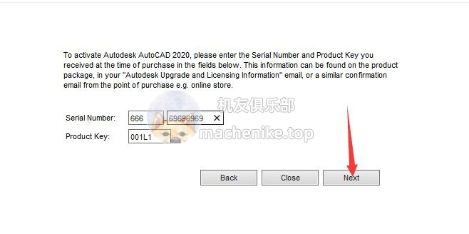 《AutoCAD 2020官方简体中文版》