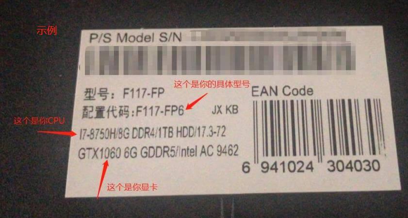 《机械师T90TB(1650显卡)狗哥定制win101903家庭中文版系统下载》