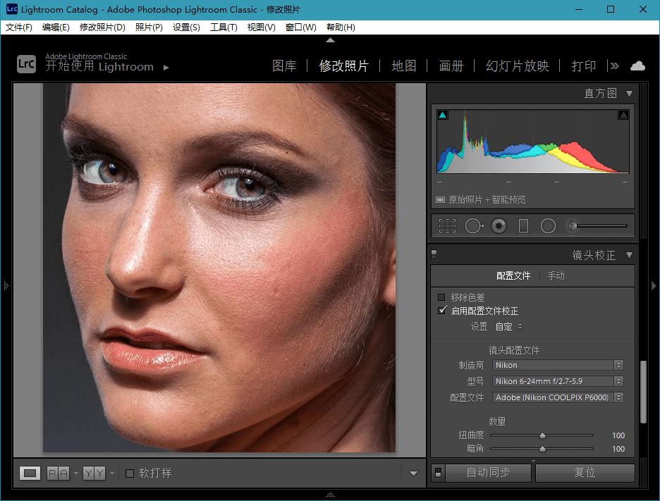 《Adobe Lightroom Classic2020安装版》