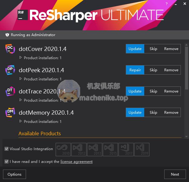 《JetBrains ReSharper Ultimate 2020.1.4 官方正式版》